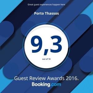 porto thassos guest awards 2016