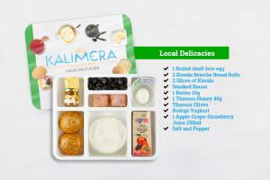 kalimera breakfast tray porto thassos - 03