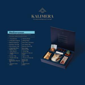 breakfast kalimera porto thassos - 02